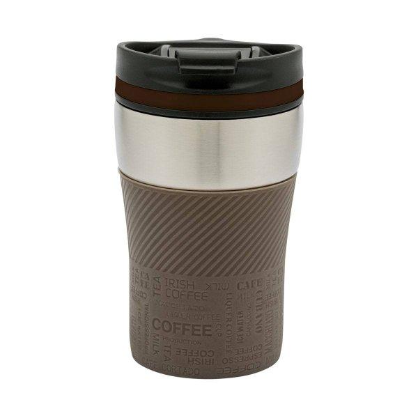Thermobecher to go - passt unter jeden gängigen Kaffeeautomat